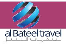 Al Bateel Travels - Travel Agency division of Al Bateel